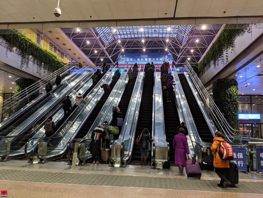 Beijing Train Station, China, January 2019