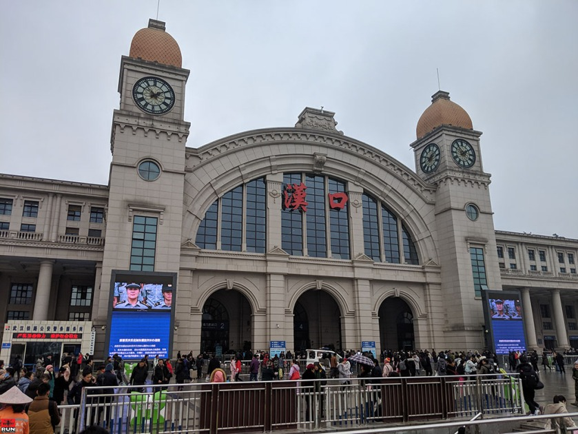Arrival at Wuhan, China Train Station, January 2019