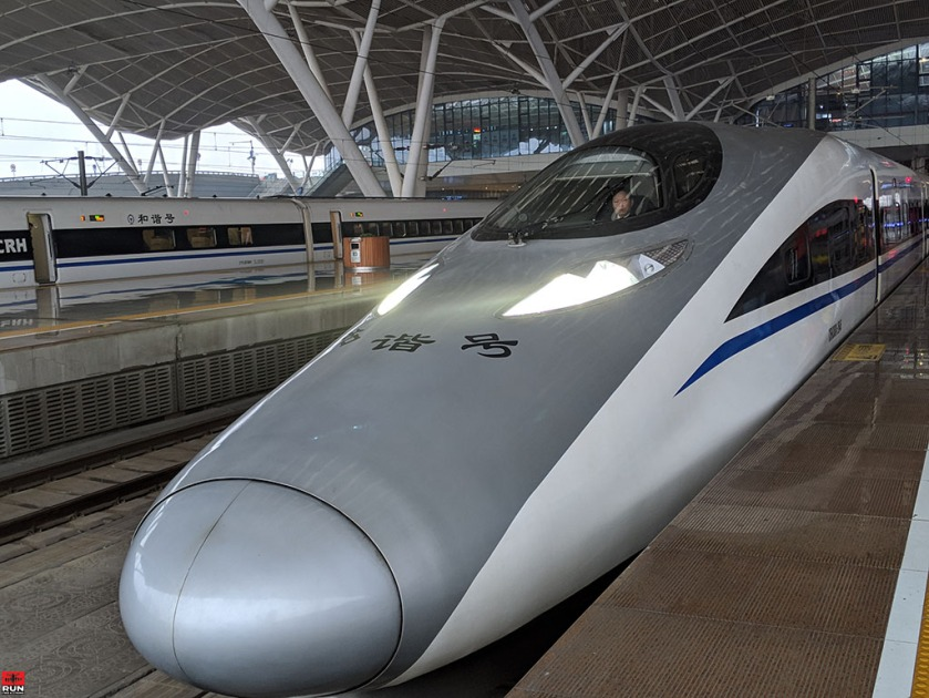 High Speed Railway from Beijing to Wuhan, China, January 2019