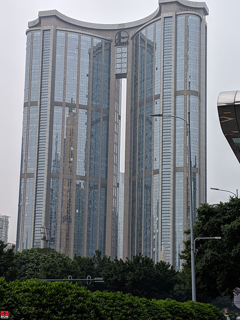 Sinopec Building, Guangzhou, China in January 2019 (Sinopec is a Chinese state oil & gas company)