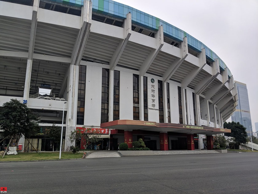 Tianhe Sports Center, Guangzhou, China in January 2019
