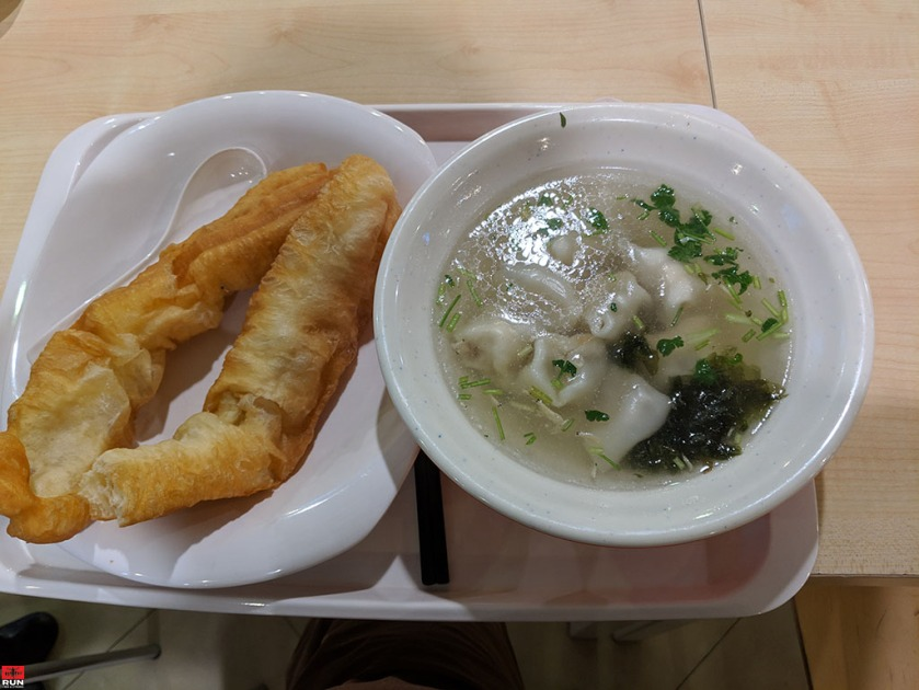 Typical Chinese breakfast, noodle soup and fried dough, Beijing, China in January 2019