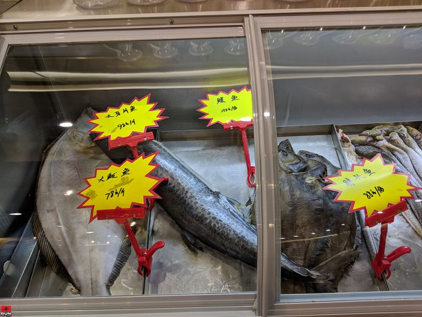 Various fresh fish in Chinese seafood restaurant, Beijing, in January 2019