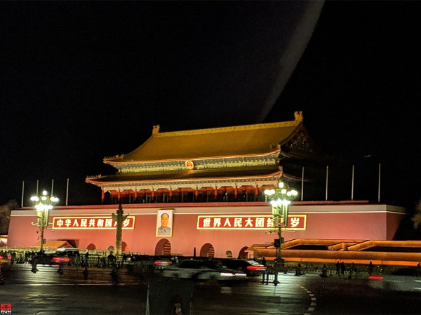 Tiananmen Square, Beijing, China in January 2019